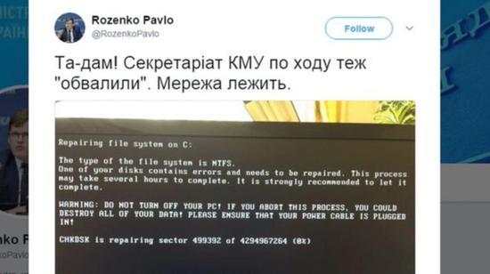 """新一轮超强电脑病毒袭多国 乌克兰副总理罗岑科电脑也""""中招"""""""