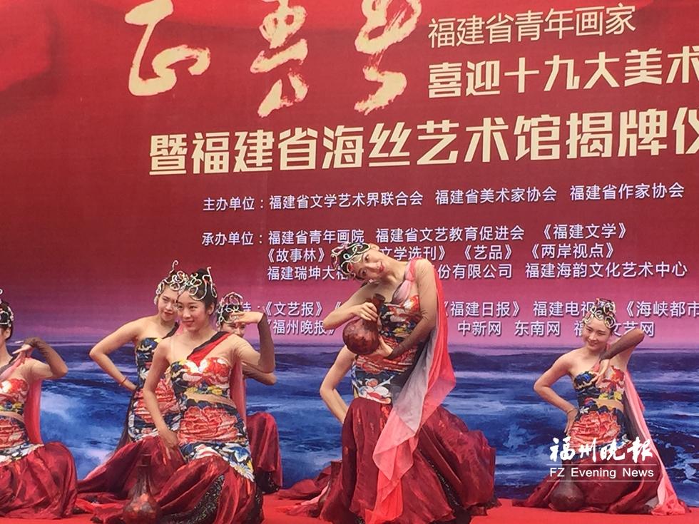 福建海丝艺术馆揭牌仪式在大榕树文化创意园举行