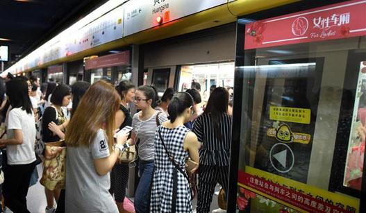 广州地铁一号线试点设女性车厢