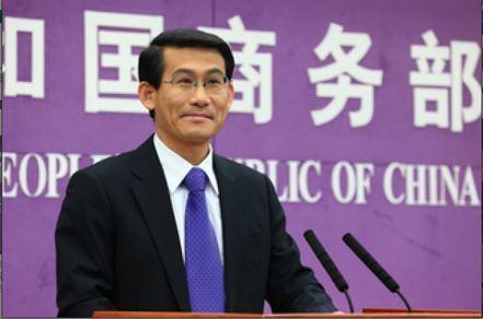 商务部:欧盟指责全球八成假货来自中国报告不负责任