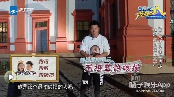 奔跑吧收官王力宏穿高跟鞋撕鹿晗成最大赢家 这个细节超暖心(2)