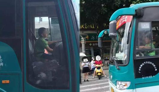 广州一9岁男童偷开大巴 街头狂飙6公里