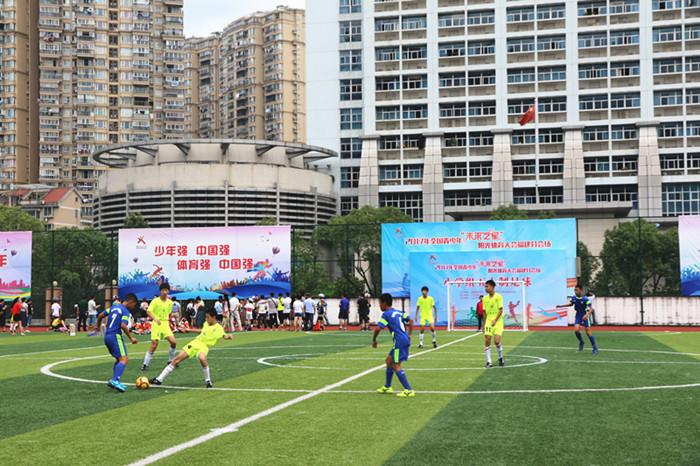 福州鼓楼区融侨小学男子足球队 首夺全省冠军