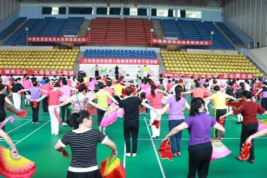 古田县老体协举办第七套健身秧歌骨干培训班