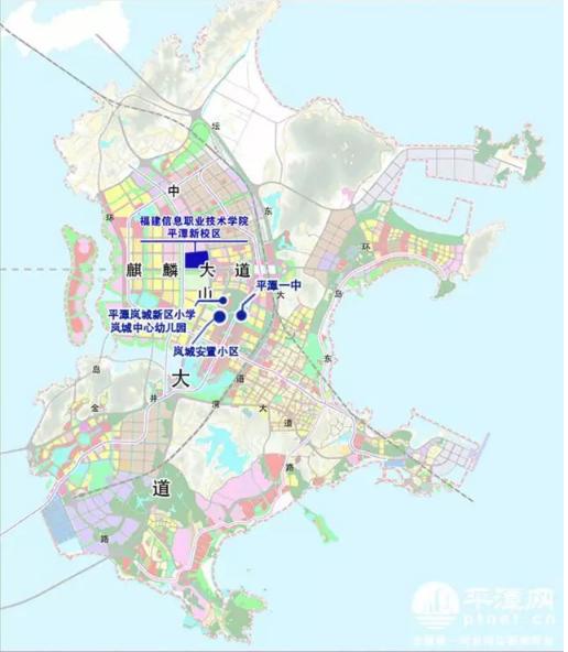 从幼儿园到大学 平潭岚城片区完整配套教育圈逐渐形成