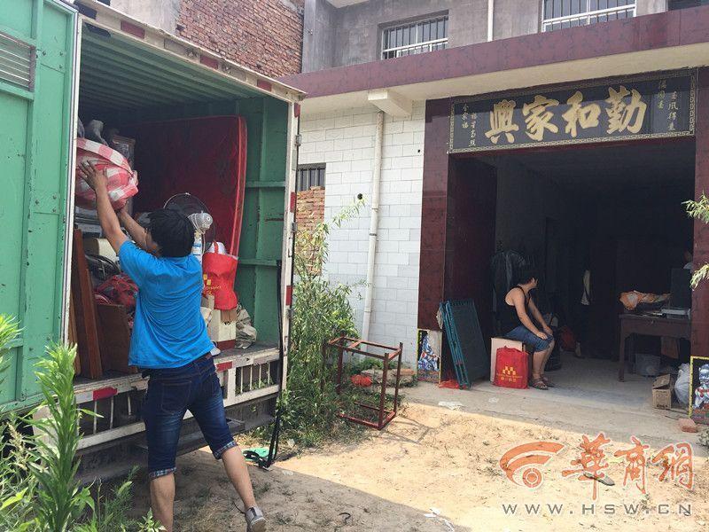 外出回来发现家被搬空 房子正处于拆迁改造阶段