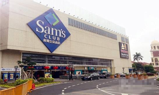 沃尔玛山姆会员店正在仓山为福州二店选址