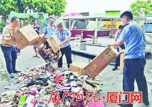 鼓浪屿开展假烟集中销毁行动 销毁假烟6200包案值约10万