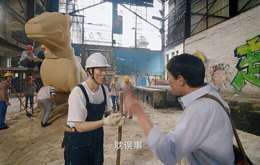 极限挑战第三季孙红雷化身建筑工人 孙红雷宣传片曝光