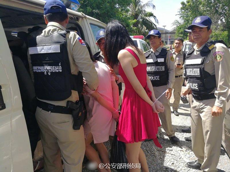 74名涉裸聊敲诈嫌犯从柬埔寨被押回国 涉案金额1200余万元