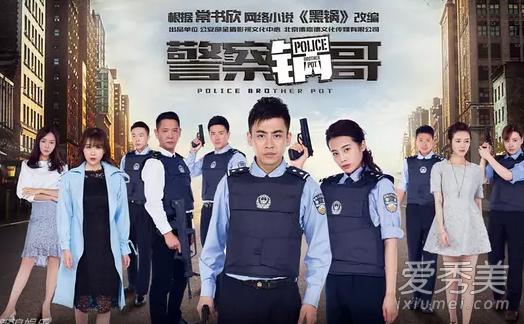 警察锅哥第二季全集百度云资源 警察锅哥21-40集下载