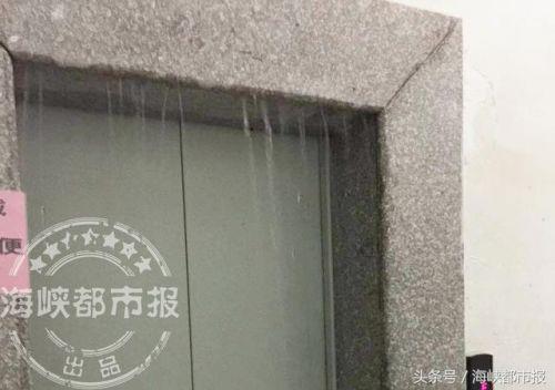 """莆田一小区电梯门成""""水帘洞"""" 业主担心不已"""