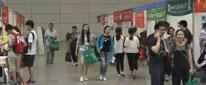 2017福建高招咨詢會啟動300多所高校到場