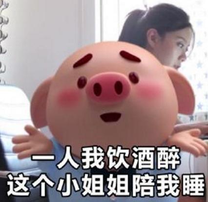 猪小屁表情突然火了?猪小屁表情动别哭的表情包图片