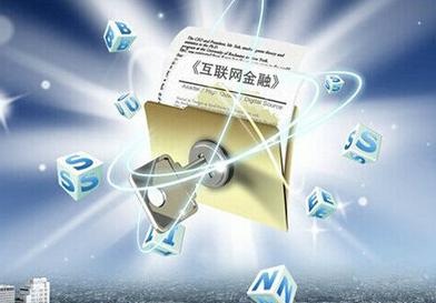 网贷平台出售金交所产品被禁止 一刀切监管可还行