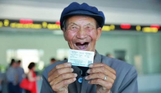 宝兰高铁9日全线开通运营 客票正式发售