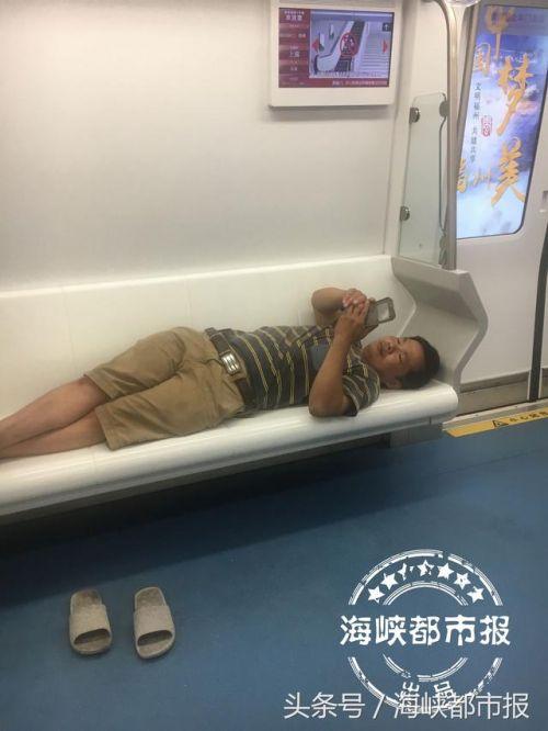 福州地铁1号线男子将地铁座椅变躺椅 网友呼吁文明乘车