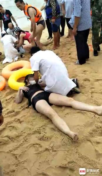 广东:8名游客闯入海岛禁泳区游泳 致4死1失踪