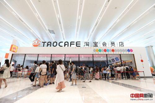杭州无人超市在哪里?阿里无人超市淘咖啡亮