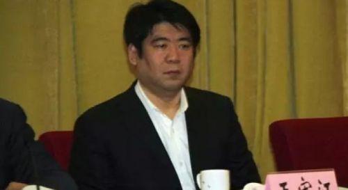 天津市委原常委王宏江被查 降为正厅级非领导职务