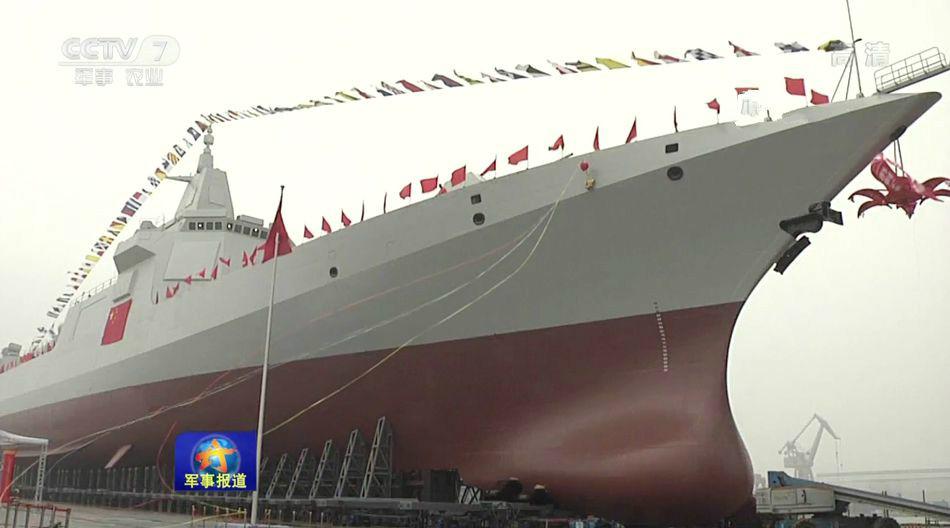英媒:055是中国最强水面战力 055型导弹驱逐舰到底牛在哪里?