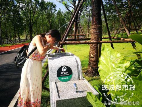 好消息!福州牛岗山公园设免费直饮水