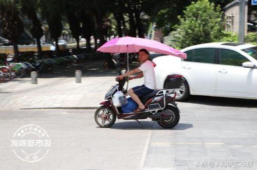 福建全省严查电动车加装遮阳伞 违者最高罚500