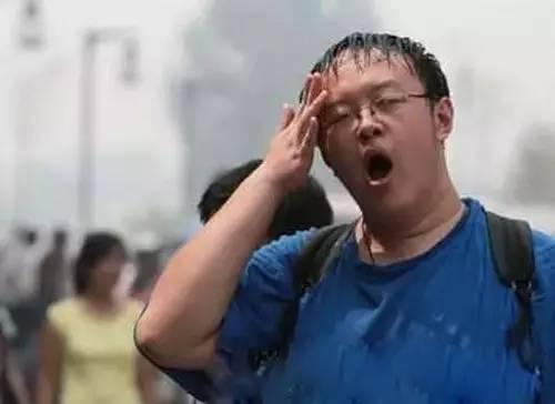 高温橙色预警连续3天  一条微信告诉你福州到底有多热!