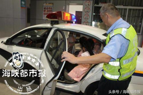 """三明:高速路上演""""爸爸去哪儿""""  爸爸犯困把娃弄丢了"""