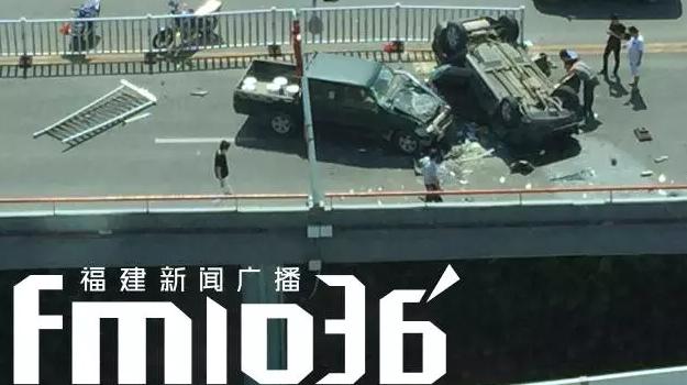 鳌峰大桥发生惨烈车祸 两车迎面相撞护栏被毁