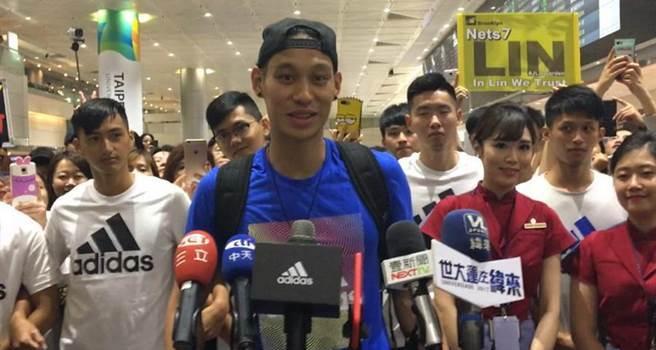 林书豪返抵台湾展开亚洲行 引数百球迷疯狂接机