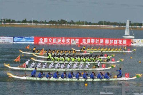 天津全运会龙舟决赛开幕 福建队创造多项历史