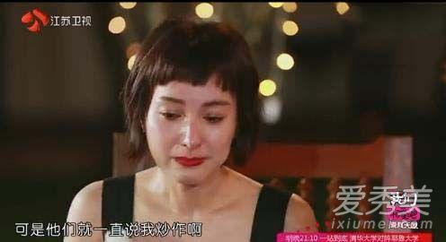 网友为什么骂吴昕?吴昕为什么哭了 吴昕回应被热搜视