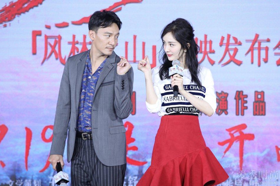 《绣春刀2》预告片曝光 杨幂张震发布会甜蜜互动