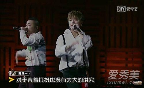 中国有嘻哈钧泽套路孙八一怎么回事? 钧泽个人资料是富二代吗