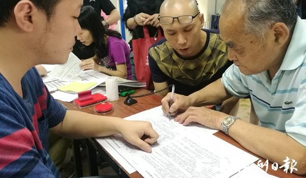 福州三叉街旧改项目签约超4千户 20日截止签约