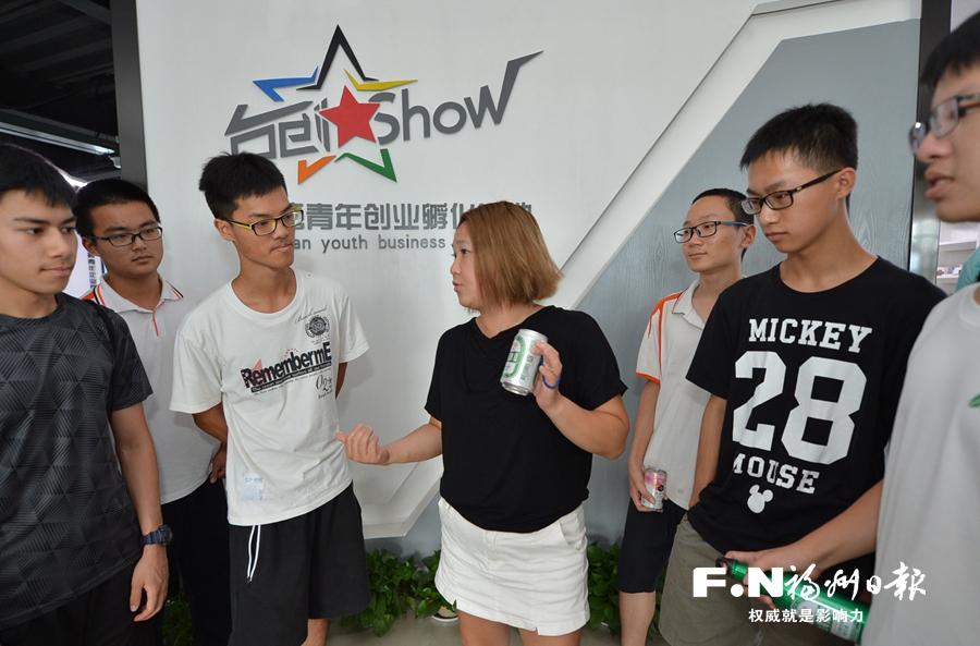 榕台青年夏令营开始3天了 两岸青年共话创业梦想