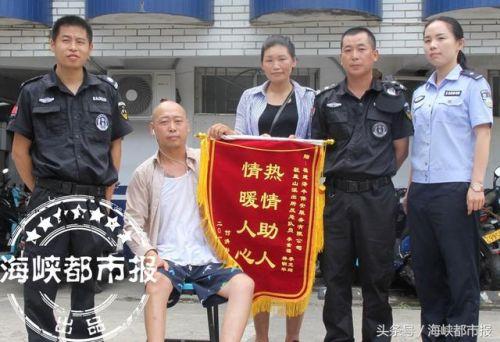 福州:残障男办证协勤背上楼 市民纷纷点赞