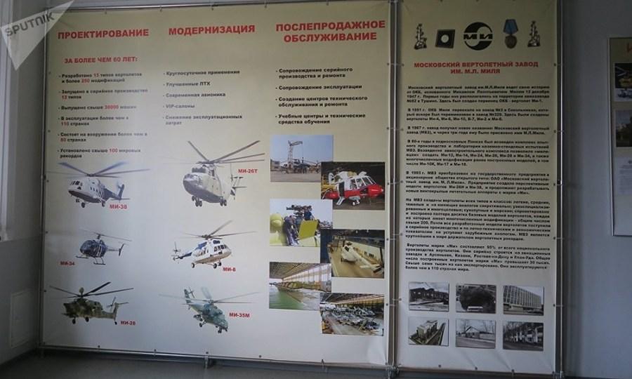 一探究竟!俄罗斯最强直升机工厂内部场景亮相(2)