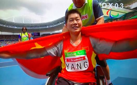 第八届残疾人田径世锦赛 闽将杨丽婉获得个人第二金