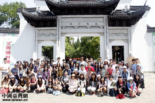 两岸青年探访京杭运河沿线重镇 实地考察见证历史