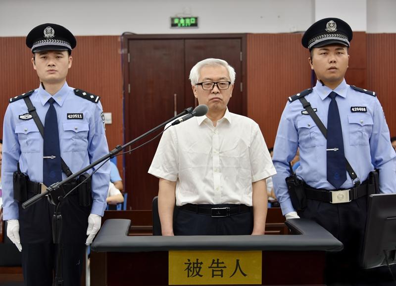 河南省政法委原书记吴天君一审被控受贿1105万余元