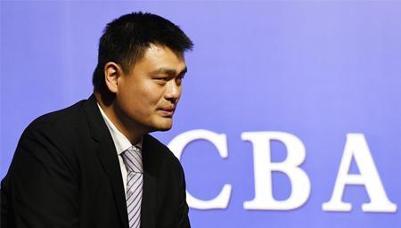 姚明当选CBA公司董事长 官办分离正式完成