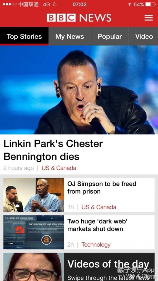 林肯公园主唱查斯特自杀身亡是为什么 又是抑郁惹得祸吗?