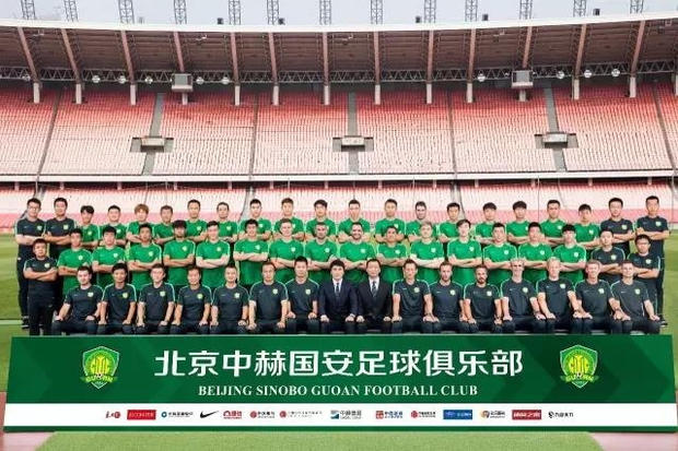 国安发布2017下半赛季全家福 施密特新团队加入
