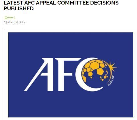 泰国正式退出2023亚洲杯申办 申办权由中韩竞争