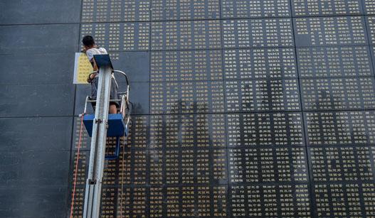 唐山地震遗址纪念公园补刻遇难者名单
