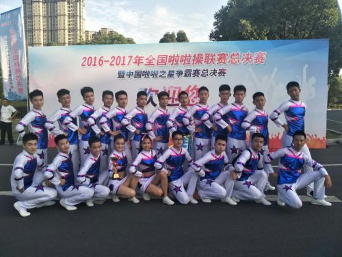 福建西山學校勇奪2017全國啦啦操聯賽總決賽冠軍