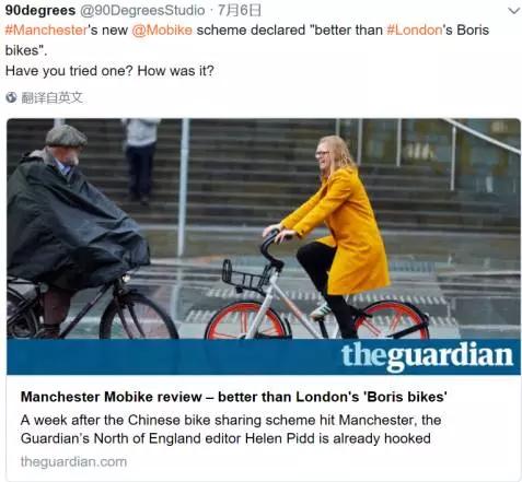"""入选中国""""新四大发明"""" 共享单车凭啥征服世界?"""