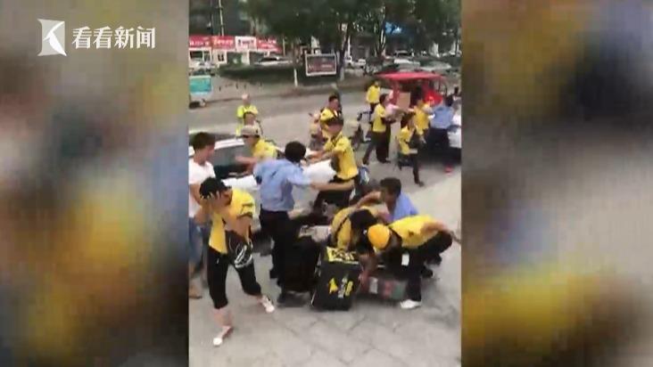河北:送餐车乱停被保安扣留 外卖哥不服当街打群架